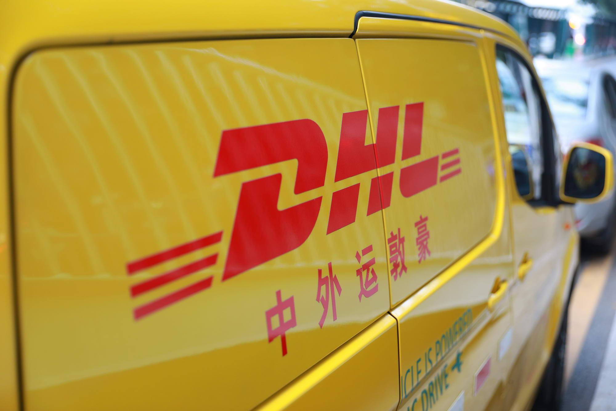 DHL eCommerce将于11月底停止在越南运营